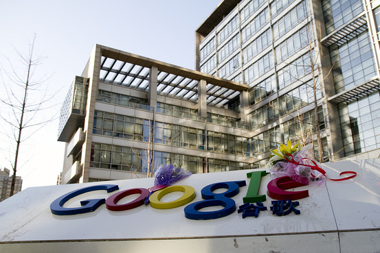google in china essay