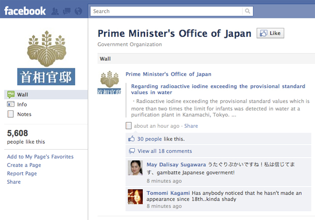 After twitter japan prime minister s office launches - Prime minister office postal address ...