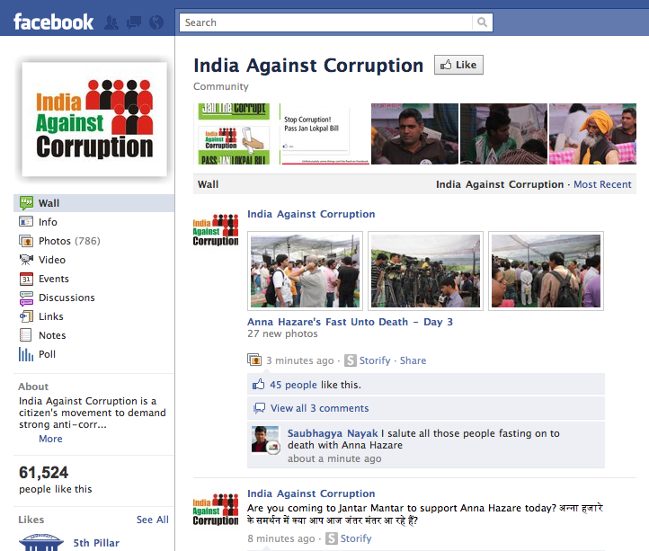 Facebook - India Against Corruption