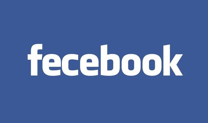 Misspelling Gone Viral Indonesia Loves Fecebook