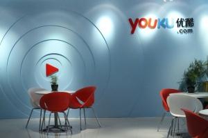 at Youku