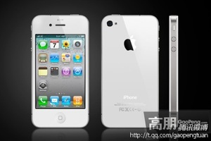 Gaopeng Iphone Lead 2