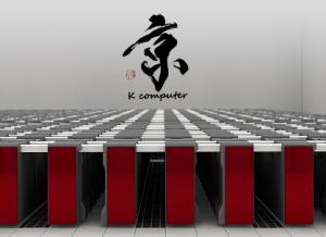 Kei-fujitsu-supercomputer