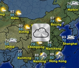 The potential problems of consumer cloud storage in china china weather map icloud gumiabroncs Images