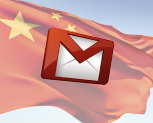 Gmail China Hack