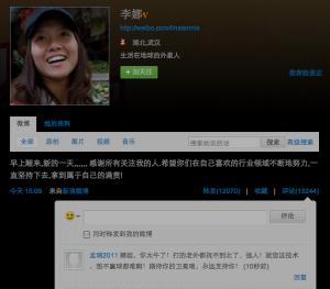 Li Na's Weibo Page