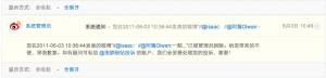 Sina Weibo Deleted Tweet