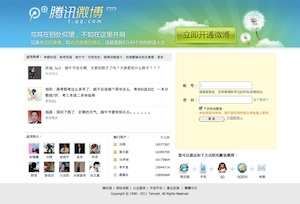 tencent weibo