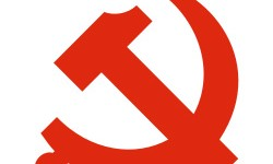 The-emblem-of-the-Communist-Party-of-China