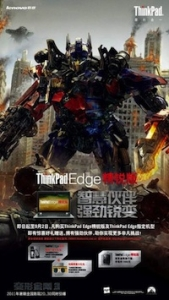 transformers-movie-poster-small