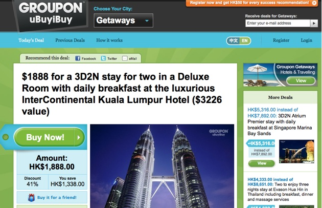 groupon hk all deals