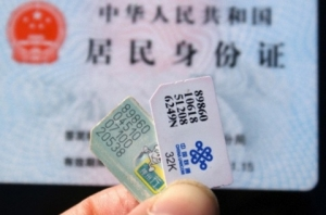 sim-card-china