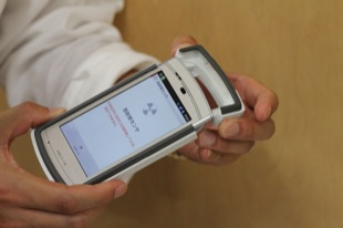 smartphone radiation measurement jacket
