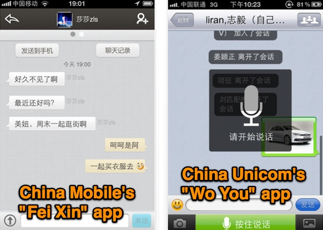 China's 3 Mobile Telcos Embrace Group-Messaging Apps, for Free SMS
