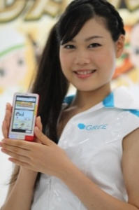 Infobar Android Phone