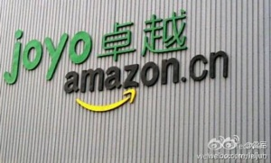 amazon in china Foxconn on sunday it is investigating a plant in china that makes devices for amazon.