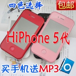 hiphone 5