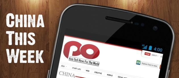 China This Week v3 banner