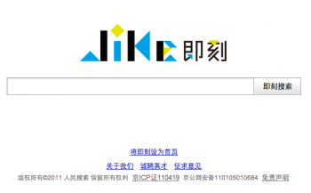 China Jike state-run search engine
