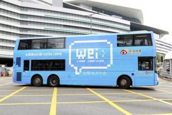 weibo-bus1
