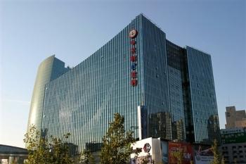 e-world-zhongguancun