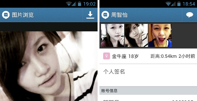 A user's profile and enlarged photo in the Momo app.