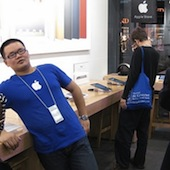 fake-apple-store