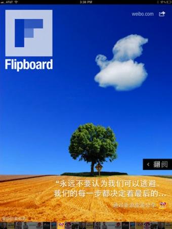 flipboard-3