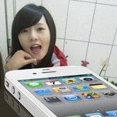 iPhone-4-Virginity-Girl