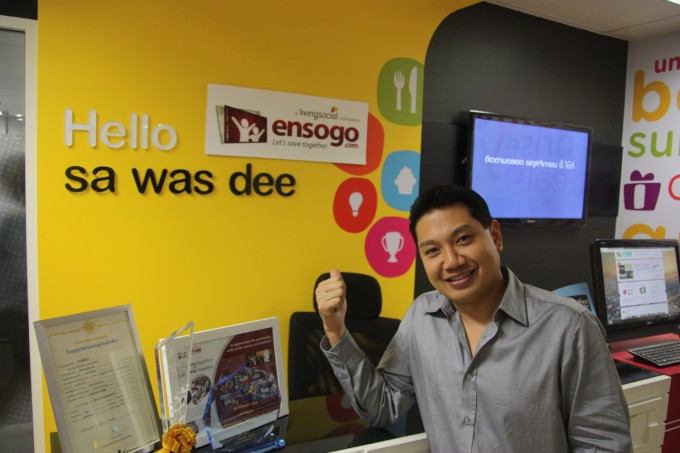 Ensogo CEO Tom Srivorakul