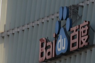 baidu-logo-irl-outside-close