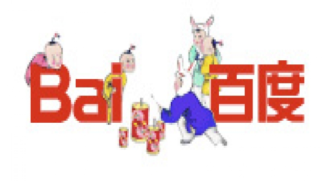 baidu-browser-2
