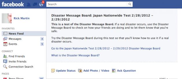 facebook-mark-safe-step-1