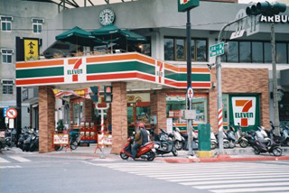 "7 eleven in taiwan ""be the first in malaysia to grab yourself a bottle of the famous taiwanese  beverage that has everyone raving from 7-eleven today just drink."
