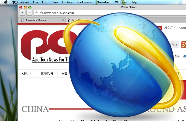 QQBrowser for Mac Launches, Goes Where Other Chinese Browsers Fear