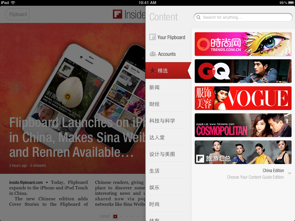 how to download news on flipboard to your phone
