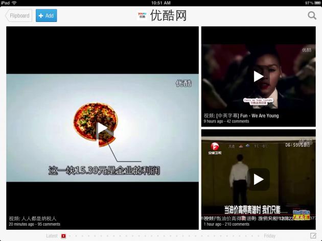 flipboard-youku