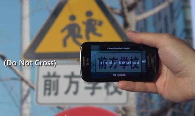 Image Gallery translate app