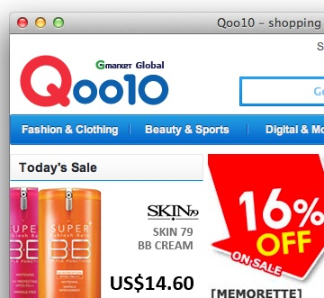 6a718de5e1c Gmarket Singapore, Japan, Malaysia, and Indonesia to Rebrand to Qoo10