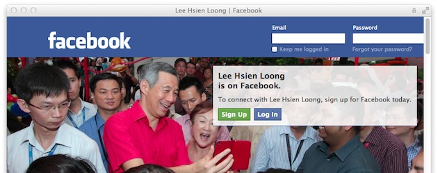 lee hsien loong on facebook