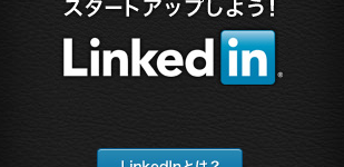 what-is-linkedin-japan