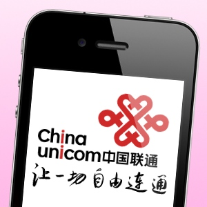 China Unicom is Tracking Your Mobile Browsing History, and