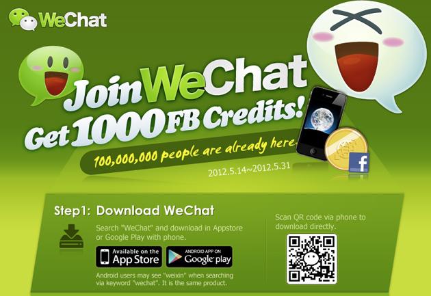 wechat-tencent-international