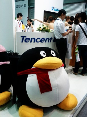 tencent penguin mobile asia expo shanghai