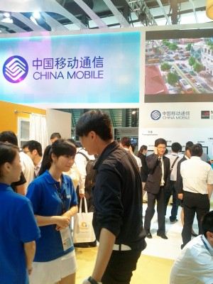 china mobile mobile asia expo shanghai