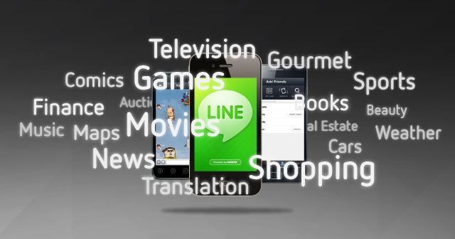 line channel