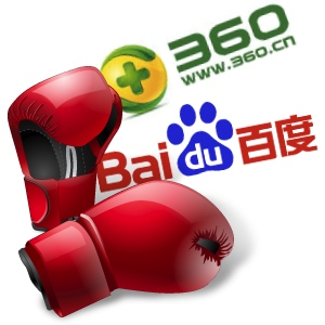 Baidu vs Qiho 360 Search - 02