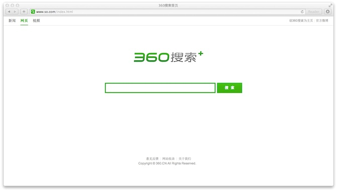 Qihoo 360 Search