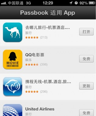 how to add tickets to passbook