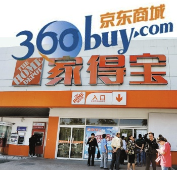 After Failing With Big Box Stores Home Depot Looks to E Commerce